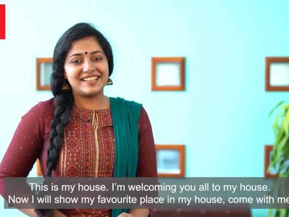 Actress Anu sitara